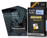 Blackhead Pore Strip Pilaten Deep Cleansing Blackhead Remover Peel off Nose Mask
