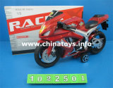 2017 Cheap Toy Plastic Friction Motorcycle (1022501)
