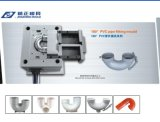 Plastic Injection Mould for PVC U-Shape Elbow