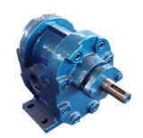 2cy High Pressure Hydraulic Oil Pump