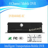 Dahua 4 Channel Mobile Digital Video Recorder for Bus Truck Car Vehicle Taxi (DVR0404ME-SC)