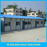 Portable Prefab Home Prefabricated House