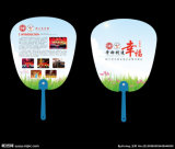 Promotion Round Advertising Hand Fan
