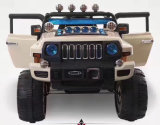 New Design Big Size Baby Battery Car, RC Car, Car Toys-5688