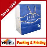 Art Paper / White Paper 4 Color Printed Bag (2231)