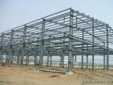 Prefabricated House Light Steel Structure Warehouse/Workshop
