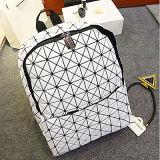 Japan Style No Brand Geometric Bao Bao Bag Backpack (IS02)