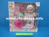 """New 2017 14"""" Doll with Music for Girl (8797254)"""