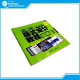 Full Color Softcover Book Printing
