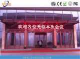 WiFi Programmable LED Sign with Low Price