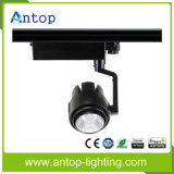15W High Quality COB LED Tracklight Spotlight Black/Sliver/White