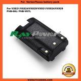 Fnb-86L/V87L 7.2V Li-ion Battery for Vertex/Yaesu Vx821/824/829/921