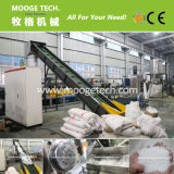 LDPE LLDPE PE waste plastic film recycling granulator