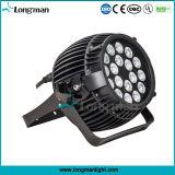 Outdoor DMX RoHS 18*10W RGBW High Power PAR Spot Light LED