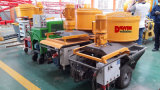 Automatic Wall Plastering Machine / Mortar Plastering Machine for Wall