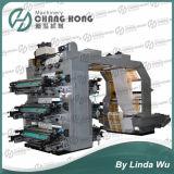 Six Colour High Speed Polythene Printing Machine