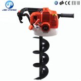 Professional Earth Auger or 49cc Hole Digger or 49cc Ground Drill