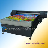 MJ1825 Wide Format Printing Machine( Industrialized fast speed)