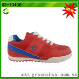 Hot Selling Cheap Children Casual Shoes
