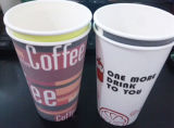 Disposable Foam Coated Paper Cup with Custom Design 8oz-16oz