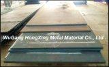 Steel Plate (Q235A)