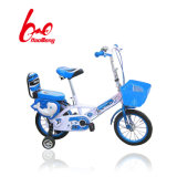 12 Inch Collapsible Children Bicycle / Bike