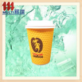 Hot Sell Paper Cup Coffee Cup Ripple Cup