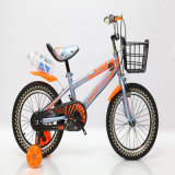 12 Inch Safety Kids Bike/Cute Children Bicycle