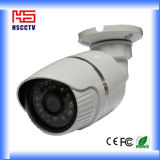 700tvl CMOS Waterproof CCTV Security Surveillance Camera