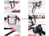2 Bicycles Trunk Carrier - Uses for 2 Bicycles (TA202)