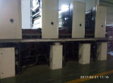 Four Colors Max Sheet Size 1450*1120mm Offset Printing Machine