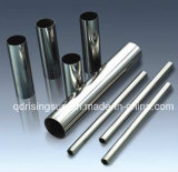 Grade 201 Huaye Prime Stainless Steel Tubes for Decoration