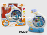 Educational Battery Operated Projector Light Toy (042951)