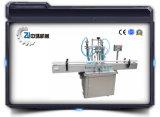 Automatic Liquid Filling Machine (YT2T-2G/1)