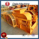 Medium and Fine Crushing Machine--Double Roll Crusher