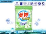 Downy Powder Detergent Manufacturer
