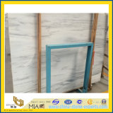Polished New Marble Slab for Countertop Vanitytop (YQG-MS1043)