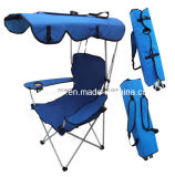 Folding Canopy Chair (XY-121B)