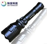 Aluminum CREE Q5 5W 5 Modes Rechargeable LED Torch