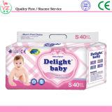 2017 Top Quality PE Tape Smart Baby Diaper