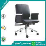 Leather Office Swivel Chairs