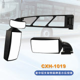 Rearview Side Mirror for Bus (CXH-1019)