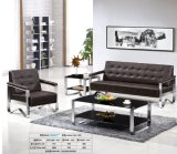 Hot Sales Popular Waiting Sofa Office Leather Sofa 8801# in Stock 1+1+3