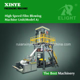 High Speed Bag Film Making Machine