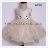 Latest Amazing Kids Princess Dress Children Wedding Dress Christmas Designer One Piece for Girl Party Dresses