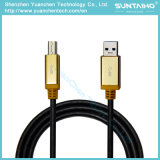 New Arrival USB Am to USB Bm Printer Cable with Metal Shell