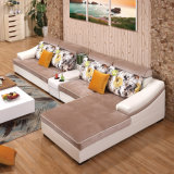 Modern Home Furniture Living Room Furniture Furniture Equipments