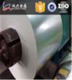 High-Grade Galvalume Steel Sheets & Coil from China