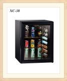 Freestanding SGS Approved Beverage Refrigerator Fancy Slim Fridge Freezer
