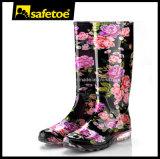 Stylish Lady Rain Boots Beautiful Women Rain Boots W-6040